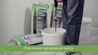Полное видео о штукатурке стены. Обучение