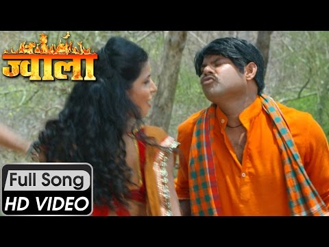 चुम्मा के मोहर  Chumma Ke Mohar | Jwala Khesari Lal Yadav | Latest Bhojpuri Movie Songs 2016