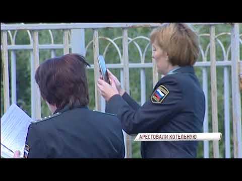 В одну из котельных Фрунзенского района нагрянули судебные приставы