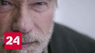 Шварценеггер показал трейлер фильма о трагедии над Боденским озером