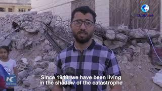 GLOBALink | Palestinians mark Nakba Day amid intensified conflicts between Hamas, Israel