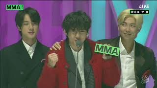 191130 2019 MMA BTS Awards & Performance 防彈少年團 表演、受賞 Full HD 1080p
