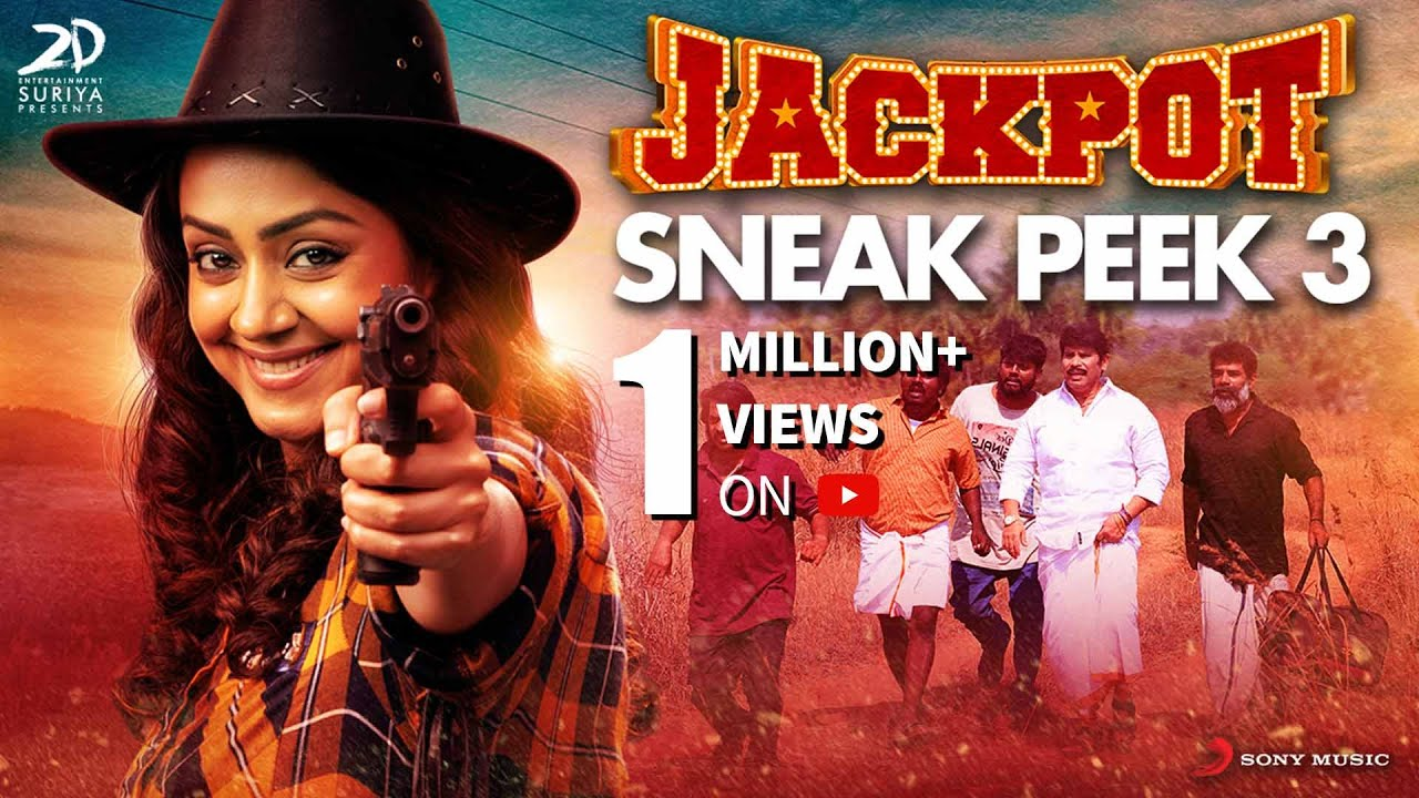 Jackpot - Moviebuff Sneak Peek 03 | Jyotika, Revathi | Directed by S Kalyaan