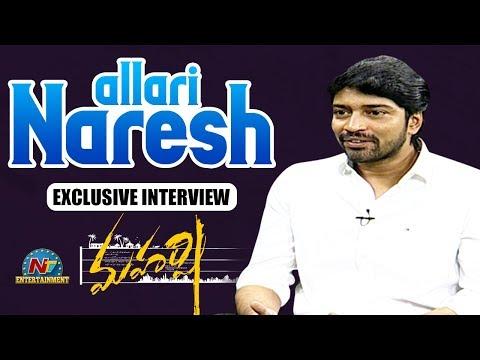 Allari Naresh Exclusive Interview About Maharshi Movie | Mahesh Babu | NTV Entertainment