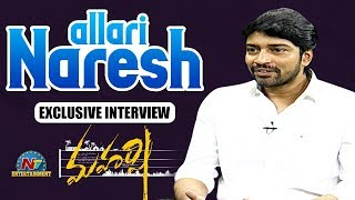 Download Allari Naresh Exclusive Interview About Maharshi Movie | Mahesh Babu | NTV Entertainment Mp3 and Videos