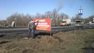 Омск Профлист ржака(, 2016-03-29T12:43:05.000Z)