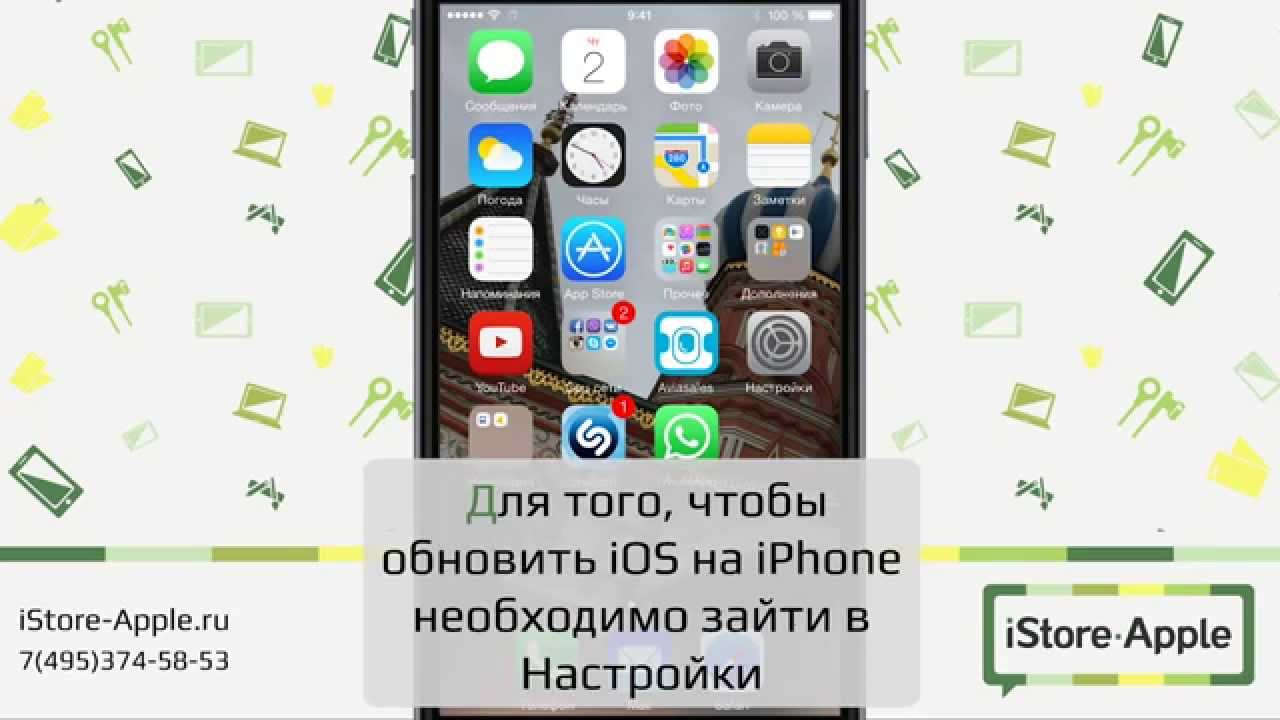Как обновить айфон 5 s через айтюнс - 774e
