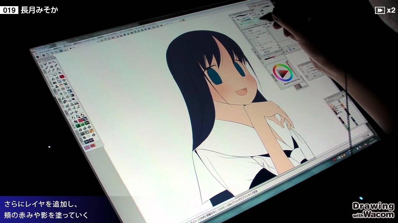 漫画家 長月みそか - Drawing wi...