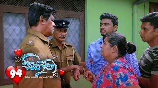 Sihini | Episode 94 - (2020-09-07) | ITN Thumbnail