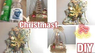 DIY / Christmas Decorations Ideas