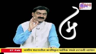 Vilas Athawale reciting poem on the ocassion of Marathi Bhasha diwas