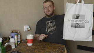 ProGymFood. Обзор доставки питания для спортсменов ProGymFood. Часть 1. Пн, Вт, Ср.