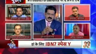 Kya National Herald Case Main Sonia-Rahul Ki Bhumika ki Jaanch Honi Chahiye?