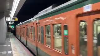 岡山駅に集まる国鉄車両