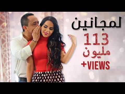 Ali Deek & Layal Abboud  Lmjanin  علي الديك & ليال عبود  لمجانين