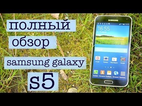 полный обзор Samsung Galaxy S5 (SM-G900F).