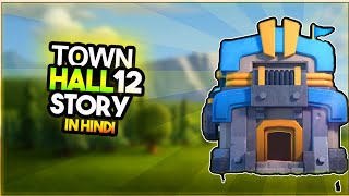 """TOWNHALL 12 ORIGIN"" Story of Townhall in Hindi 