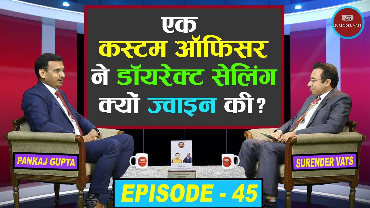 Custom Officer joined Direct Selling Company? | Episode 45 | Pankaj Gupta | Chat with Surender Vats