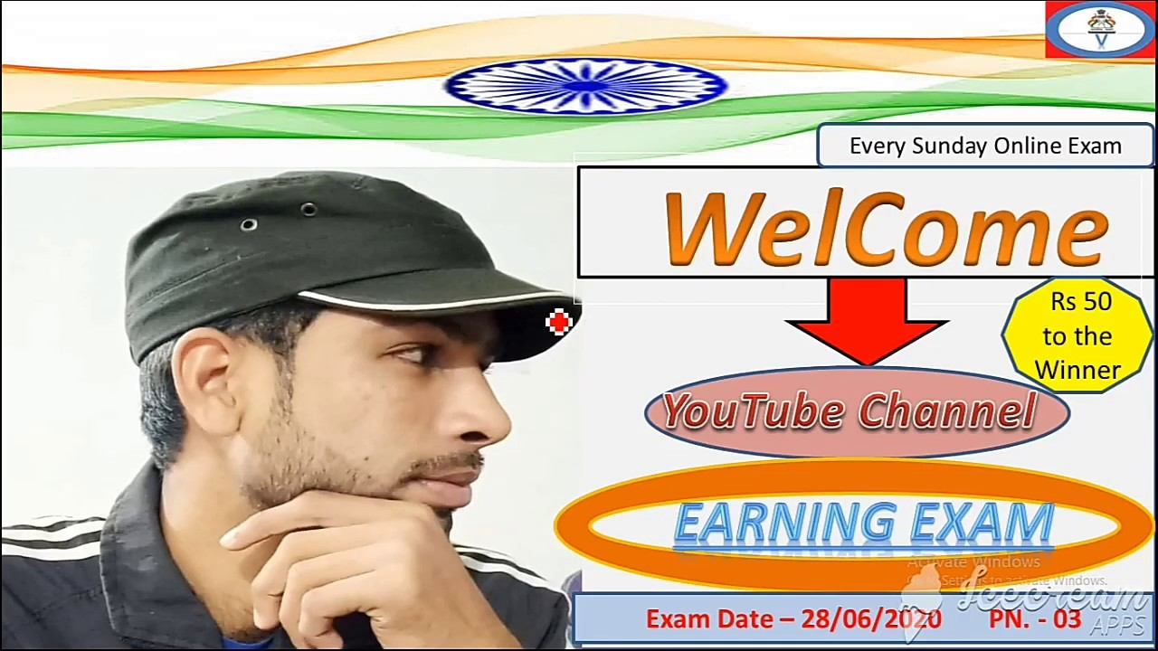 TODAY ONLINE EXAM || ANSWER THE TOP QUESTIONS AND WIN THE ...