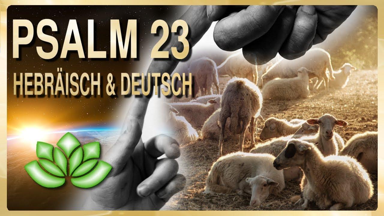 Psalm 23 Der Herr Ist Mein Hirte Auslegung
