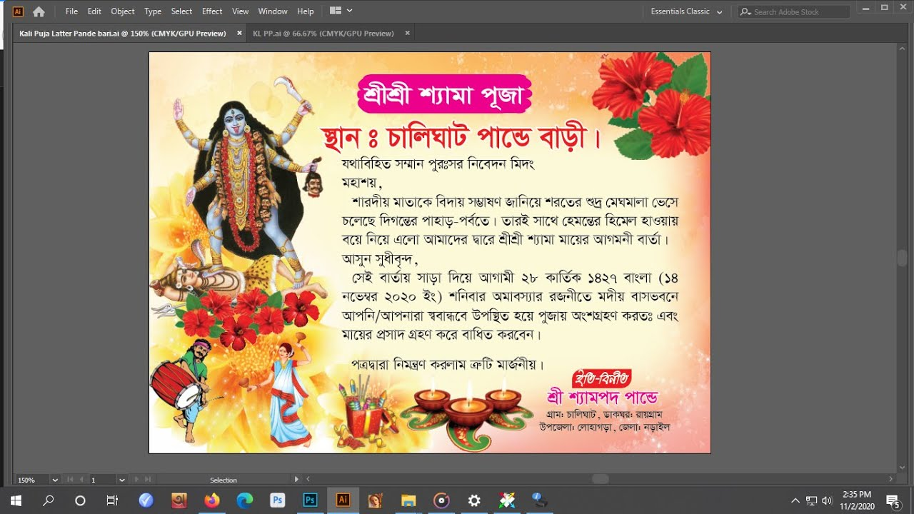 How to Design Kali Puja Invitation Card in Adobe illustrator