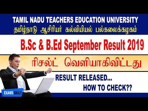 How To Check TNTEU Result 2019?