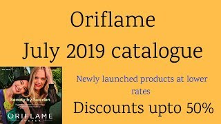 Oriflame July 2019 Catalogue  Oriflame Cataloge July 2019  Oriflame Catalogue July 2019