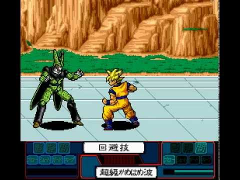 PC Engine Longplay [204] Dragon Ball Z: Idainaru Son Goku Densetsu