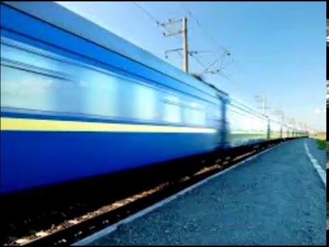 big blue train  ~~~ reliablebowmusic