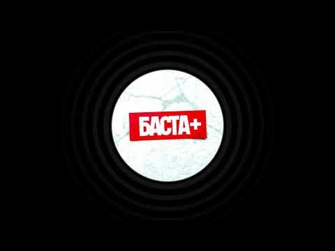 L'One, Nel, Баста - Жизнь как огонь [Music [HD] Video] + Текст