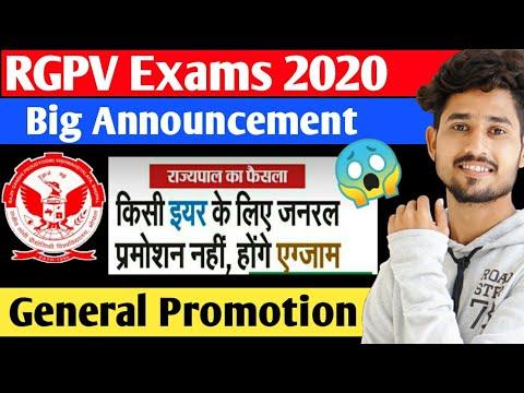 rgpv-2020- -rgpv-general-promotion-latest-news-announcement- -general-promotion-नही-मिलेगा
