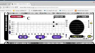 [ツイキャス] ㉜Cシステムのルート音の位置が把握できることで、それぞれのポジションのケイジドシステムに於ける音のインターバルが見えてきます。 (2018.08.24)