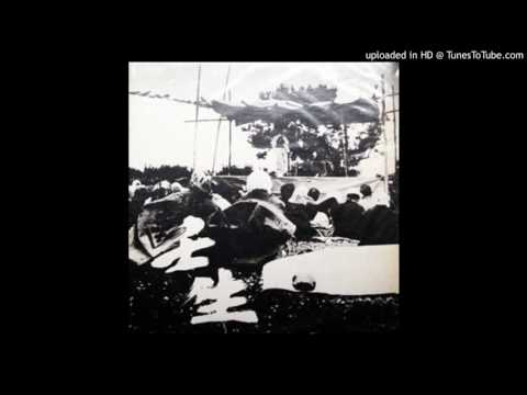 Mibu Furukawa - 朔日山