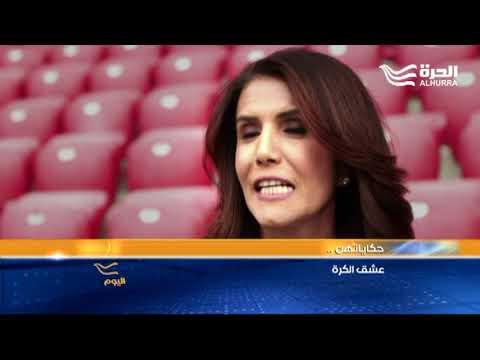 أول امرأة تمتلك ناد لكرة قدم في إسرائيل  - 21:21-2018 / 7 / 15