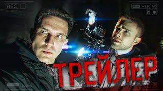 Тизер - GhostBuster с Егором Кридом
