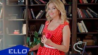 Вероника Андреева - Любовь, цветы и вино