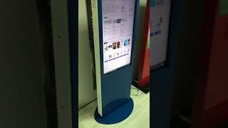тестируем сенсорный киоск для интернет магазинов и онлайн консультаций. Meteoritmedia.ru