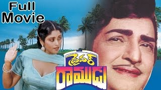 Driver Ramudu Telugu Full Length Movie || NTR , Jayasudha || Latest Telugu Movies