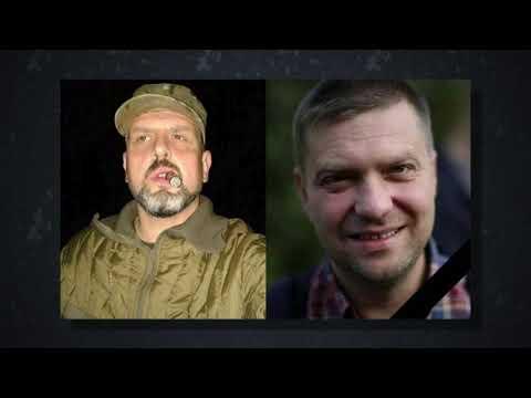 Бійня у Житомирі: підозрюваний розповів як розстріляв сімох людей