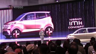 EVs, short-range cars take spotlight at Tokyo Motor Show