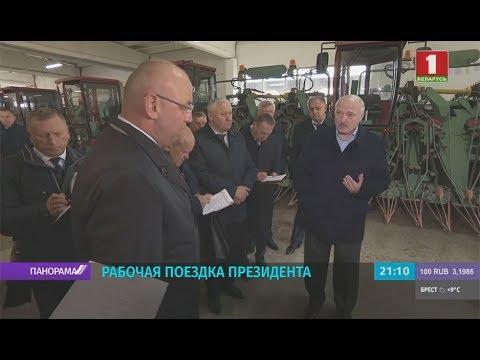 Лукашенко в Кореличском районе: итоги рабочей поездки. Панорама