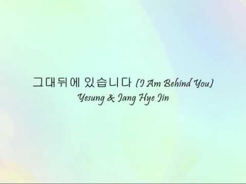 Yesung & Jang Hye Jin - 그대뒤에 있습니다 (I Am Behind You) [Han & Eng]