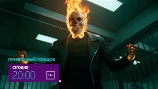 """Николас Кейдж в боевике """"Призрачный гонщик"""""""