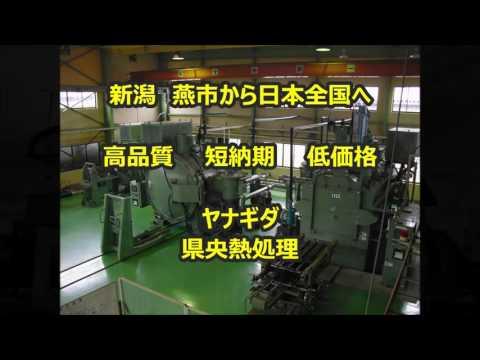 日本最大級の真空炉で大容量の真空熱処理が可能!