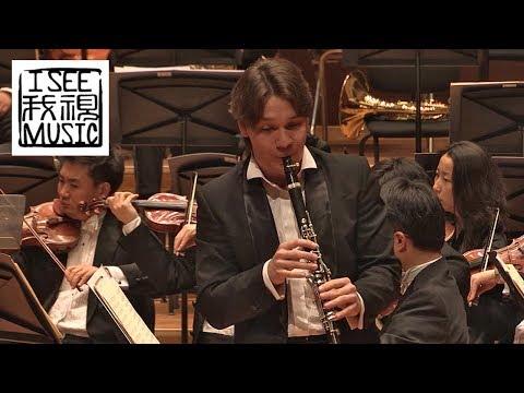 Sergey Eletskiy: Debussy -  Première Rhapsodie | Final Round