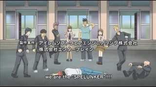 Spelunker Sensei - OVA 1 (Legendado)