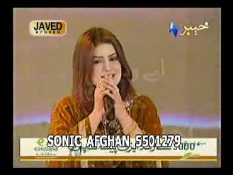 ghazala javed new live songs pashto songs 7
