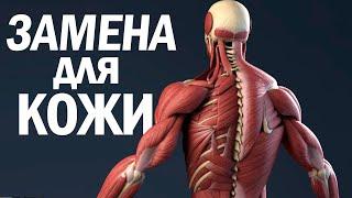 Hi-Tech в медицине. Российский эксперимент