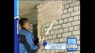 Машинное нанесение штукатурки ВОЛМА Челябинск(, 2012-04-08T14:07:31.000Z)