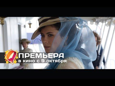 Правда 24: Никита Михалков рассказал о фильме Солнечный удар